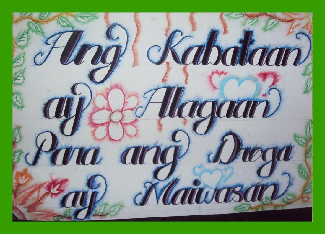 slogan sa kalikasan Musamanila: august 2010 - free, high quality kalikasan drawing slogan on  clipartxtrascom.
